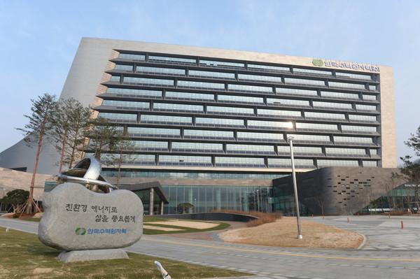 [사진=뉴시스/글로벌e] 한국수력원자력 사옥.